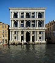 Venezia - Palazzo Grimani, sede della Corte d'appello